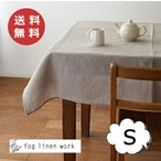 ショッピングテーブル リネンテーブルクロス S fog linen work フォグリネンワーク  130x130cm ナチュラル
