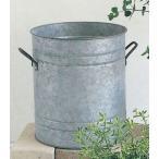 ノルマンディ  ラウンドポット Lサイズ  鉢カバー ブリキポット 鉢