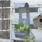 ティンウインドウプランター アンティーク風 azi-azi アジアジ 壁掛けプランター ガーデン 雑貨 ハンギング ポット ガーデニング雑貨