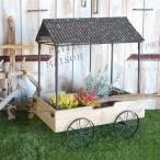 アンティーク風 ルーフワゴン フラワーポット 花 鉢 観葉植物 ガーデン雑貨 ナチュラルガーデン