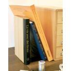 ブックエンド 木製 ブックスタンド ブックエンド 本立て 本棚 ラルース La Luz 107840