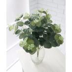 ユーカリブッシュ COVENT GARDEN コベントガーデン インテリアグリーン 人工観葉植物 フェイクグリーン 造花