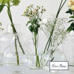 リューズガラス フラワーベース ベルボトル 371977 Horn Please 志成販売 フラワーベース/木/花/フラワー/フラワーグラス/花瓶 ガラス/ガラスベース