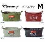 mercury マーキュリー キャンバスオーバルバケツ M コーラル カーキ グレイ ブラック 収納ボックス かご バスケット ジュート 麻 収納ボックス