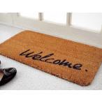 コイヤーマット 玄関マット サイン ウエルカム welcome 60×33cm ココマット・コイヤーマット・ガーデンマット・エントランスマット