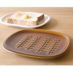 パン皿  食器 キッチン かわいい