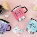サーモマグ スヌーピー 300ml ピンク ブルー パープル SNOOPY 保温 保冷 マグ マグ マグカップ スヌーピー 食器