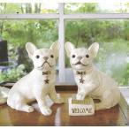 フォーチュンアニマルズ ガーデンオーナメント S ドッグ 犬 いぬ イヌ dog ドッグ ドック ガーデンマスコット ガーデニング 動物 おしゃれ インテリア 雑貨