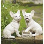 (送料無料)フォーチュンアニマルズ ガーデンオーナメント L ドッグ 犬 いぬ イヌ dog ドッグ ドック ガーデンマスコット ガーデニング 動物 おしゃれ 雑貨