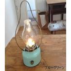 フラム アロマランプ ブルーグリーン アイボリー ゴールド ROMA LAMP  FLAMME  テーブルランプ テーブルライト