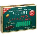 人気!明治 チョコレート効果カカオ72% 26枚入り×6個
