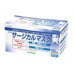 サージカルマスク フリーサイズ ブルー 50095 1箱50枚入 サラヤ【条件付返品可】