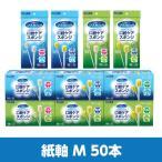 マウスピュア 口腔ケアスポンジ 紙軸 Mサイズ 039-102052-00 50本入 川本産業