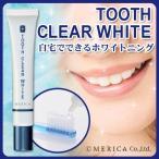 歯のホワイトニング ヤニ取り 歯磨き粉 薬用トゥースクリアホワイト 初回限定価格