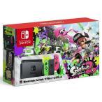 【新品】 Nintendo Switch スプラトゥーン2セット ニンテンドースイッチ ※保証書あり(無記名) A1564