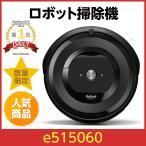 【新品】iRobot ルンバ e5 e515060 H1812032