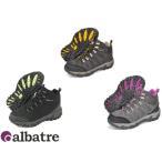 ショッピングトレッキングシューズ トレッキングシューズ女性用 レディース 登山 ハイキング 山登り用靴 防水・透湿素材 TS-1120 (ALBATRE)アルバートル 送料無料