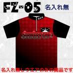 ボウリングウエア ジップシャツ 名入れ ボウリングウェア ネコ柄  FZ-05 ストネコ