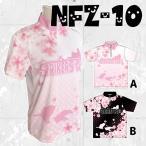 ボウリングウエア ジップシャツ  名入れ    NFZ-10  ストネコ 猫 ネコ柄 桜ネコ