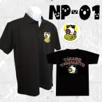 ボウリングウエア ポロシャツ 名入れ ボウリングウェア ネコ柄 NP-01