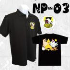 ボウリングウエア ポロシャツ 名入れ ボウリングウェア 干支柄  鳥 NP-03