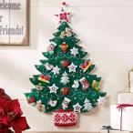 【5個セット】「NORDIC TREE ADVENT CALENDAR」《日本語基本ガイド付き》Bucilla ブシラ クリスマス ハンドメイド フェルト アドベントカレンダーキット