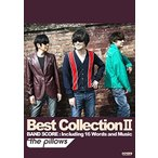 the pillows/Best Collection II(バンド・スコア)