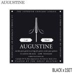 クラシックギター弦 オーガスチン BLACK レギュラーテンション AUGUSTINE