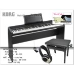 ショッピング純正 コルグ 電子ピアノ B1 ブラック【純正スタンド&角形昇降ピアノ椅子&ヘッドフォン】KORG B1-BK