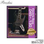 5弦ベース弦 バッカス 45-130 BBS45-5 2set Bacchus
