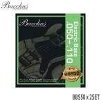 ベース弦 バッカス 50-110 BBS50 2セット Bacchus 小型便対応(2点まで)