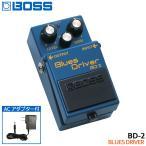 【ACアダプター付き】BOSS ブルースドライバー BD-2 Blues Driver ボスコンパクトエフェクター