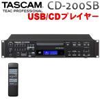 TASCAM CD-200SB 業務用CDプレイヤー (USB/SDカード読み込み対応)