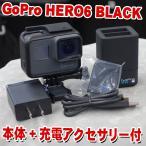 Yahoo!楽器のことならメリーネット期間限定セール■GoPro ゴープロ HERO6 BLACK 本体+(予備バッテリー+専用充電器セット)