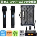 ワイヤレスマイク2本付き 簡易PAセット Roland CUBE STREET EX (出力50W)+AKG ワイヤレスマイク