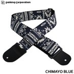 Daiking Corporation Strap CHIMAYO BLUE