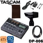 低音楽器集音セット タスカム TASCAM MTR DP-006 (ベースなどの低音楽器の録音に)