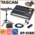 MTR TASCAM DP-03SD レコーダースタンド&レコーダー用ケース付き キャリングセット