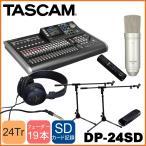 TASCAM タスカム マルチトラックレコーダー DP-24SD アコースティックギターやウクレレの録音に