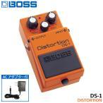 【ACアダプター付き】BOSS ディストーション DS-1 Distortion ボスコンパクトエフェクター