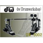 ツインペダル DW ダブルチェーン  DW-3002