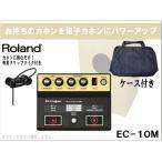 Roland(������)EC-10M ���ۥ�ޥ����դ� ���ۥ��ѥޥ������ץ��å���(EC-10M-case)�������դ�