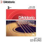 DAddario ダダリオ アコースティックギター弦 Medium EJ17 Phosphor Bronze