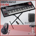 Roland ローランド FA-06 シンセサイザー (20Wキーボードアンプ/モニターヘッドホン/キーボードスタンド付