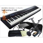 在庫あり■ローランド 電子ピアノ FP-30 ブラック「持ち運び重視:スタンドが収納可能なケース付き」Roland FP30-BK