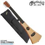 Martin 左利き用トラベルギター Backpacker Steel String GBPCL レフティ マーチンバックパッカー