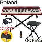Roland ローランド 電子キーボード GO:KEYS (キーボードチェア・キーボードスタンド・ヘッドフォン付き)