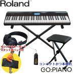 ローランド 61鍵盤電子キーボード (ピアノ音色が充実・GO PIANO)スタンド・イス付き Roland