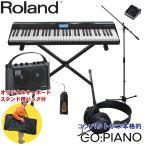 ローランド ピアノ音色内蔵 電子キーボード GO PIA