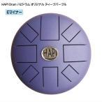 HAPI Drum オリジナル Eマイナー ディープパープル ハピドラム スリットドラム